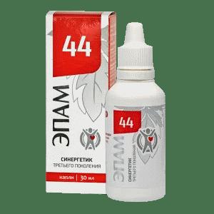 ЭПАМ 44 (кардиологический)