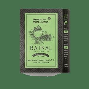 Фиточай из диких трав № 2 (Женская гармония) — Baikal Tea Collection
