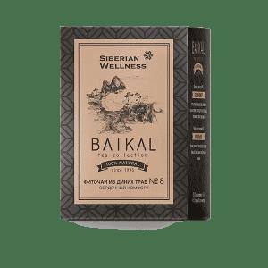 Фиточай из диких трав № 8 (Сердечный комфорт) — Baikal Tea Collection