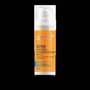 Солнцезащитный крем для лица SPF 50 — косметика с комплексом ENDEMIX™