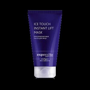 Криолифтинговая маска для лица — Experalta Platinum
