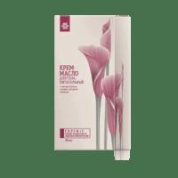 Крем-масло для тела питательный - косметика с комплексом ENDEMIX™