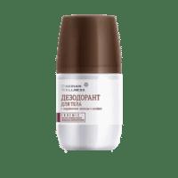 Дезодорант для тела - косметика с комплексом ENDEMIX™