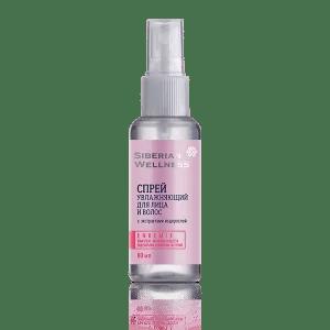 Спрей увлажняющий для лица и волос — косметика с комплексом ENDEMIX™